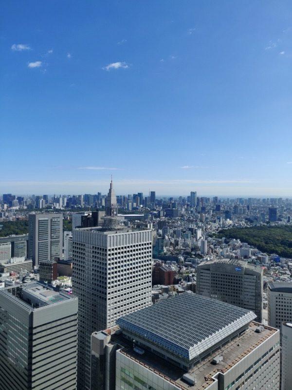 observatoire de la mairie shinjuku